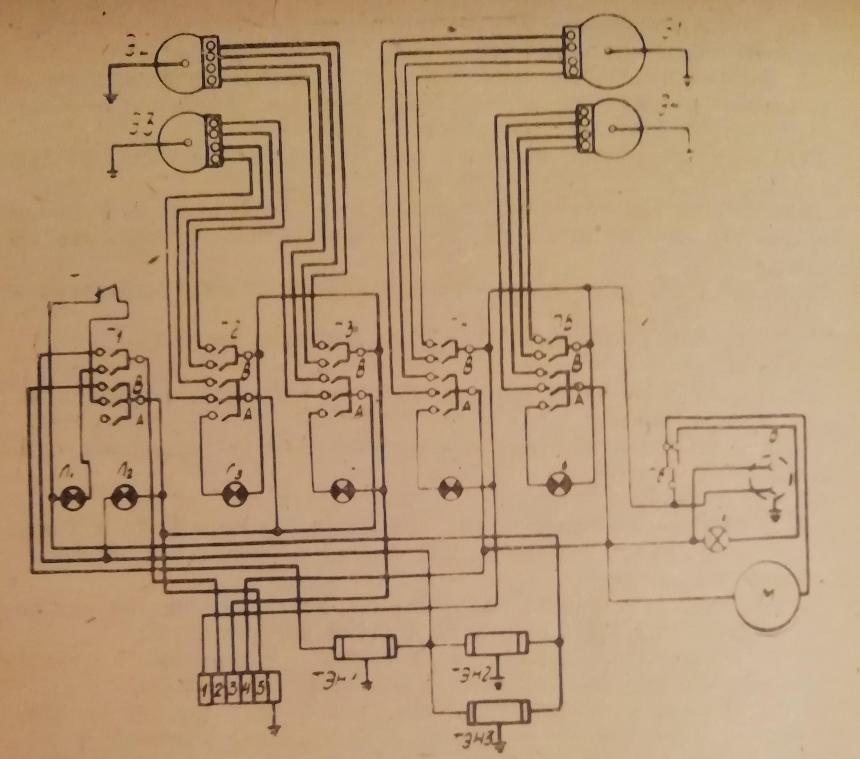 Электроплита нововятка классик схема фото 225